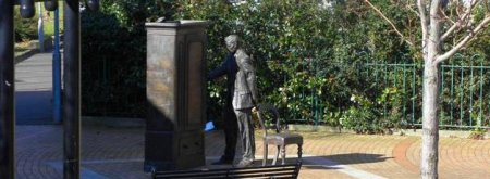 CSLewis statue
