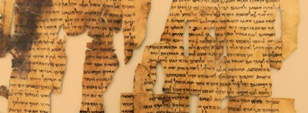 New Testament fragments
