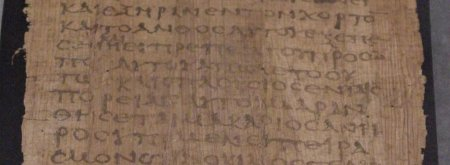 Carbon-dating manuscripts - Evidence for God from Science