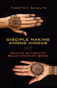 Disciple Making Among Hindus Cover